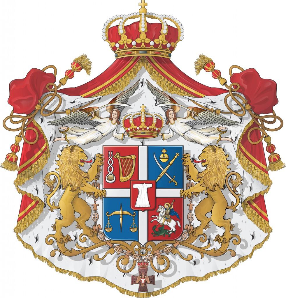Logo Casa Reale